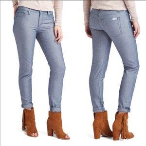 NWT Joe's Jeans cotton linen slim fit skinny jeans
